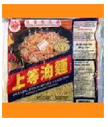 Double Happiness Oriental Thin Noodles 600g