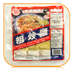 Double Happiness Shanghai Noodles 600g