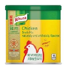 Knorr Chicken Broth Mix 227g